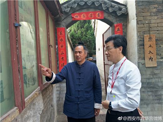 香港青松观叶长青道长参访陕西西安青华宫