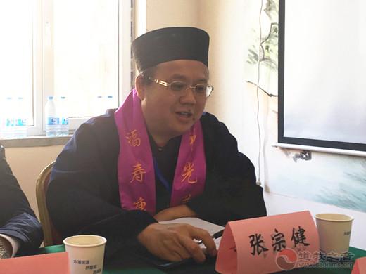 山西省太原市迎泽区三清观成立管理委员会
