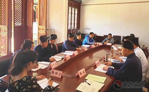 云南省道协开展全民国家安全教育日普法学习活动