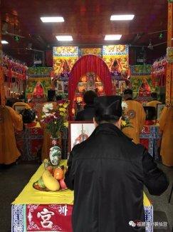 福州裴仙宫举办恭贺裴仙师祝寿迎福祈安正禧法会