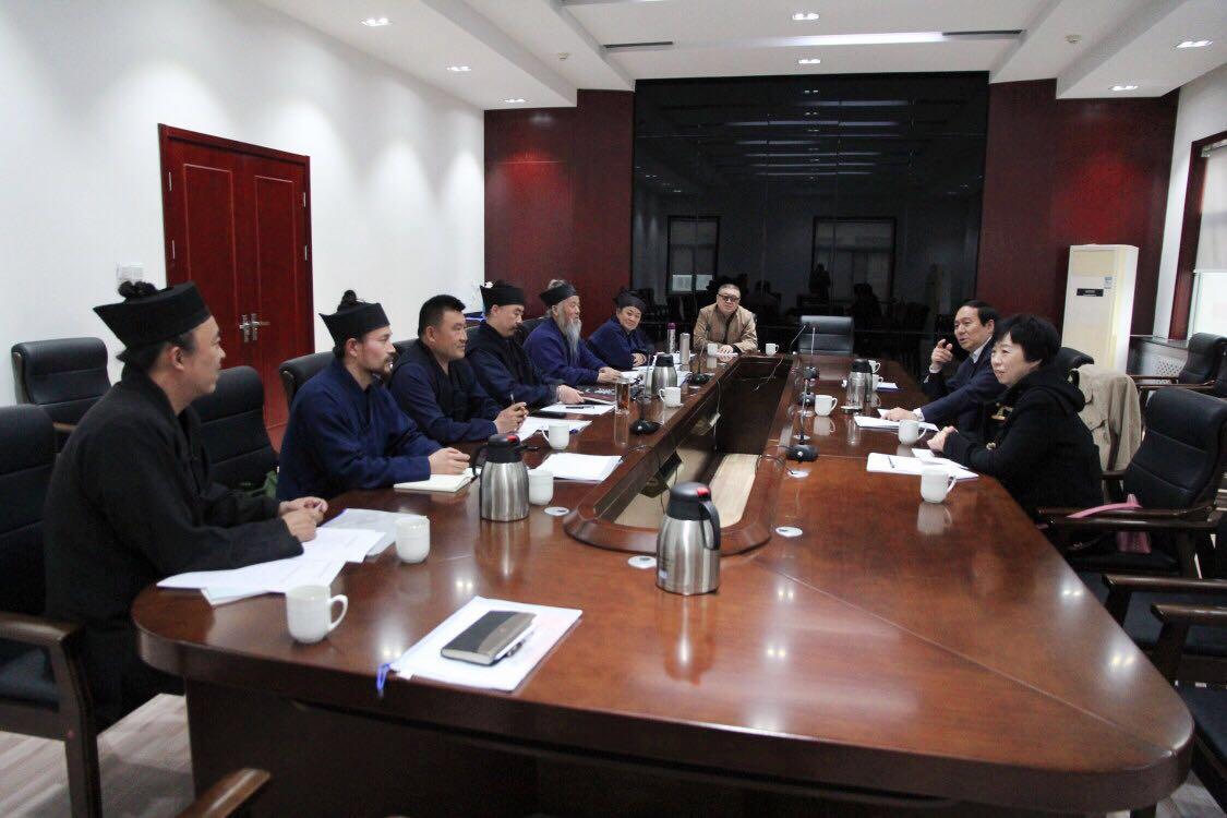 山东省道教协会会长办公会议在济南召开