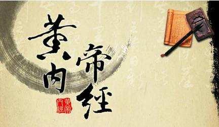 李宇林道长:己亥岁运与人体健康