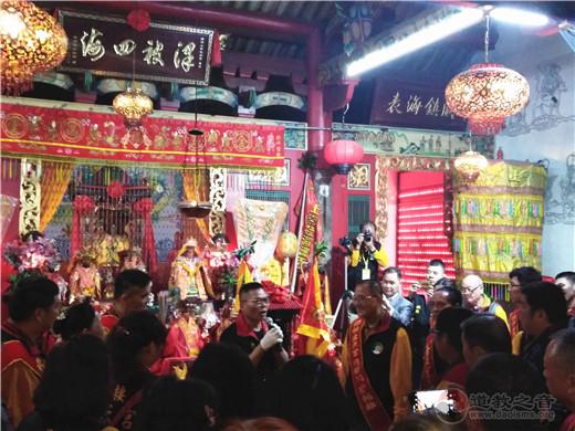 台湾妈祖信众到福建漳州上街天后宫进香交流
