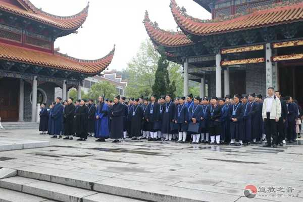 湖南省道教教职人员首期培训班 在南岳坤道学院开班