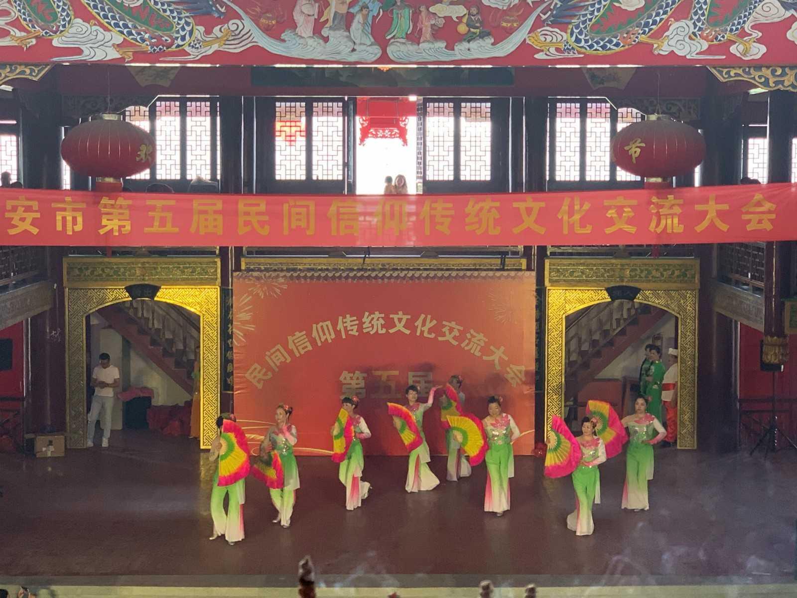 浙江省瑞安市召开民间信仰传统文化交流会