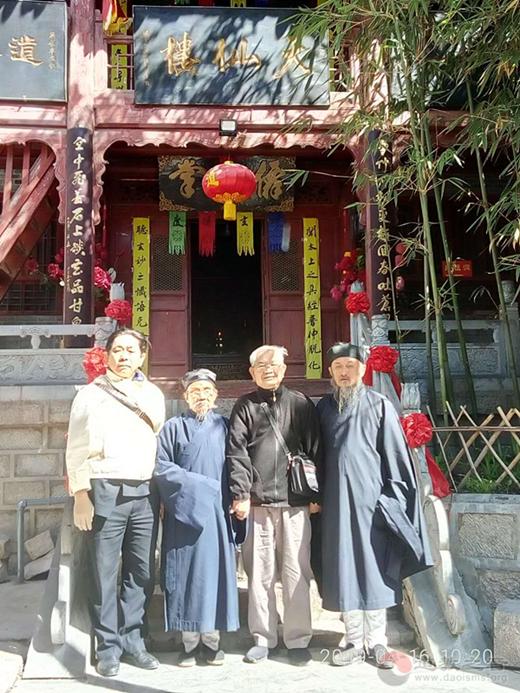 香港国际弘扬道教文化协会会长王有德一行参访陕西龙门洞