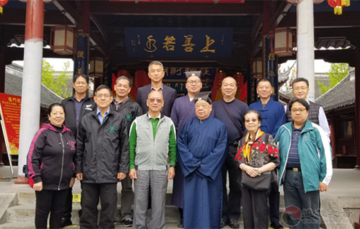 香港青松观主席黄健荣一行参访上海