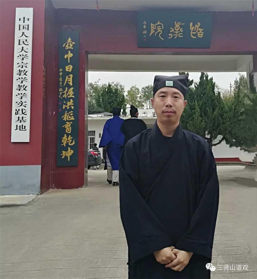 李宇乾道长