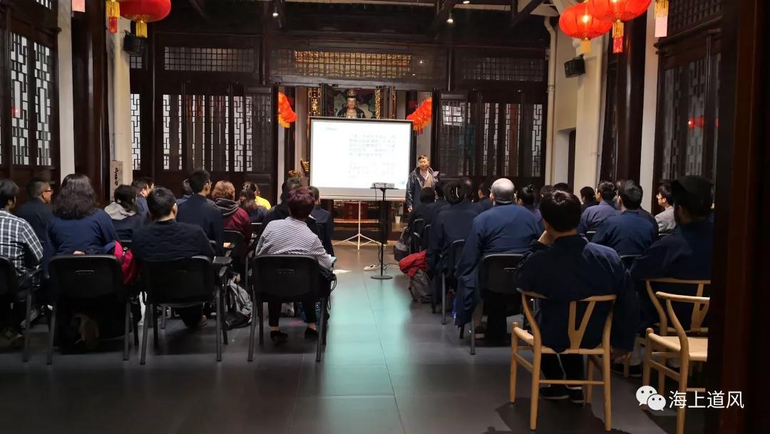 """""""上海道教二期皈依居士课程班""""顺利开班"""