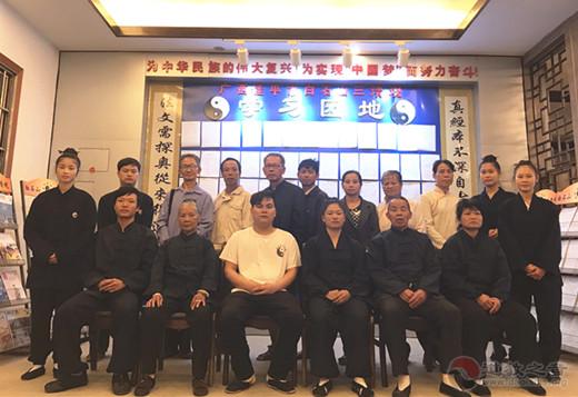 桂平市白石山三清观开展2019年宗教政策法规学习月活动