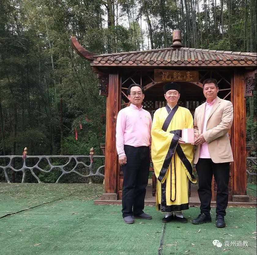 福建高心灵基金会向袁州道协捐赠600本《道德经妙解》
