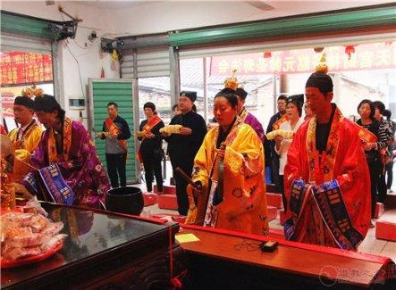 福建漳州朝天宫举办庆贺财神赵元帅圣寿法会