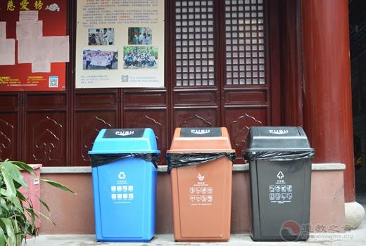 上海白云观开展生活垃圾分类系列活动