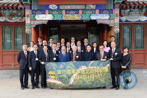 李光富会长会见香港啬色园黄大仙祠董事会北京拜访团一行