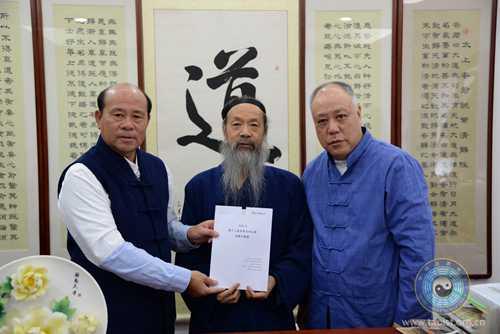 澳门学生北京访京团一行拜访中国道教协会