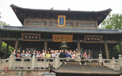 台湾中华收圆道场慈善协会参访镇江润州道院