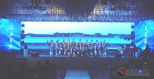 双辽崇圣宫举办第三届双辽道家民俗文化节