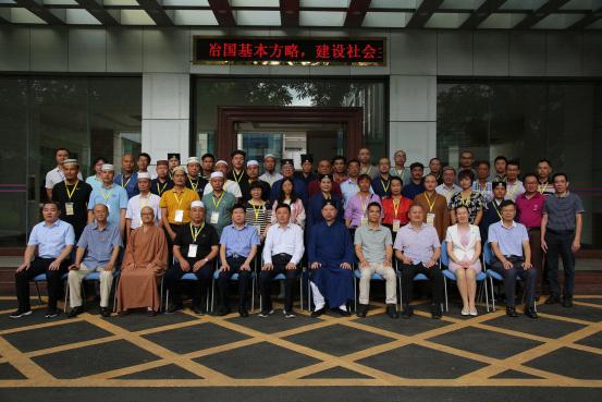 海南省宗教界代表士人培训班正式开班