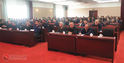 株洲市道协举办第一届道教宫观管理培训班