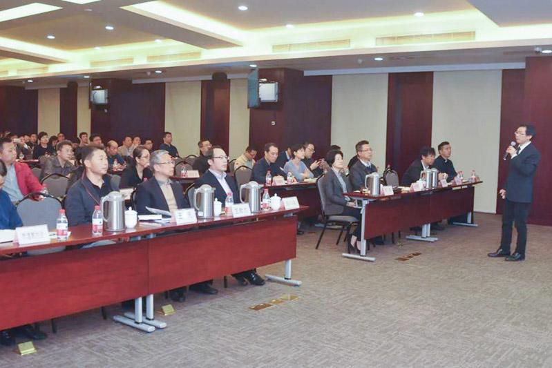 上海市民宗局举办国家安全教育专题报告会