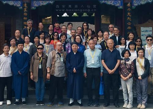 香港道教聯合會參訪團一行參訪西安八仙宮