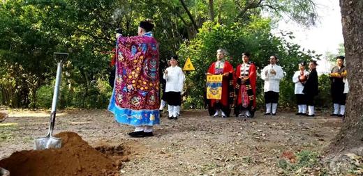 """南美第一座中国传统道观""""长春观""""在墨西哥奠基"""