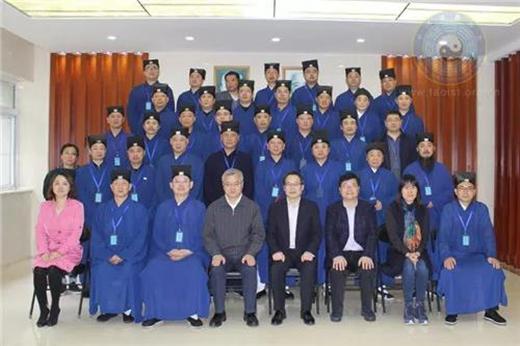 上海道教主要教职人员培训班在中央社院圆满结束