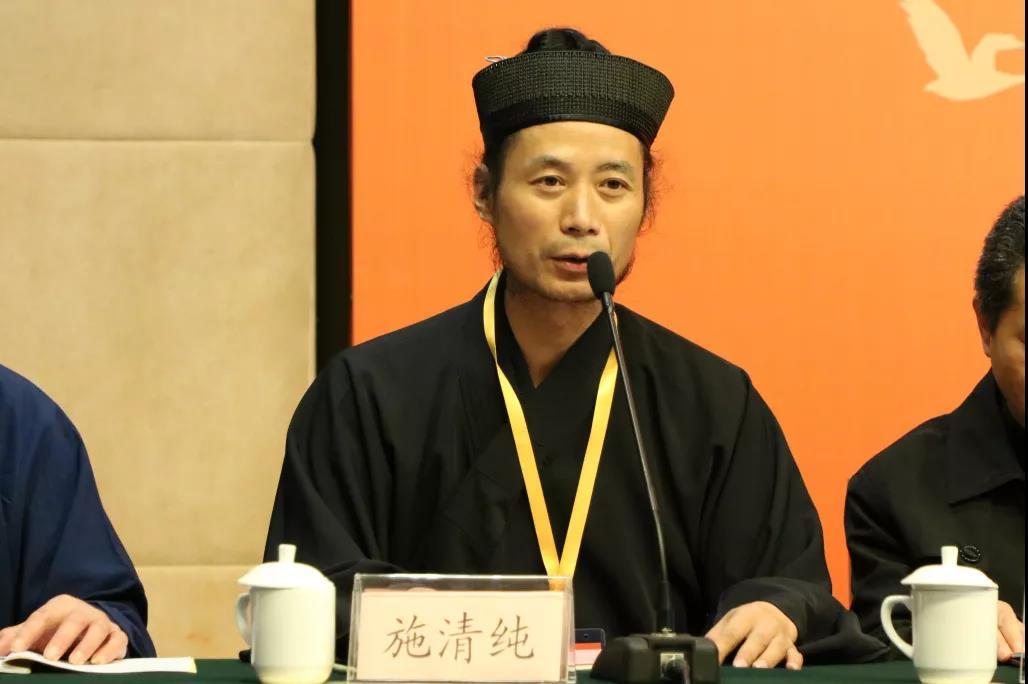 浙江省道教协会第三次代表会议在杭州隆重开幕