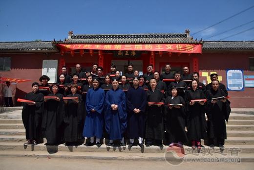 津门药王庙举行第六次弟子皈依仪式