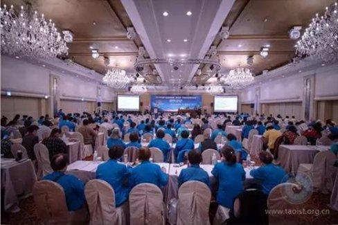 中国道教协会组团赴台参加2019年台北