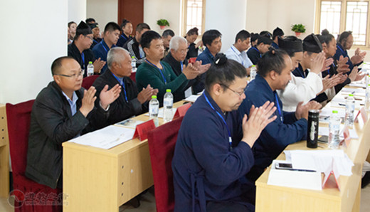 德州市宁津县道教协会召开第二次代表会议