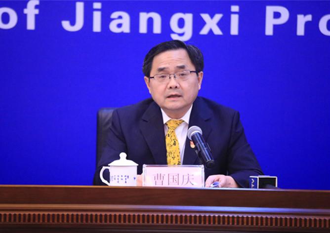 《江西省宗教事务条例》新闻发布会在南昌举行