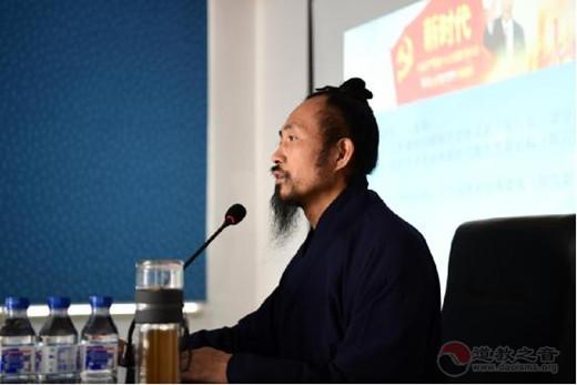 吉林省四平市道教协会举办教职人员培训会