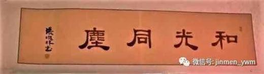 津门药王庙道家书画展顺利举行