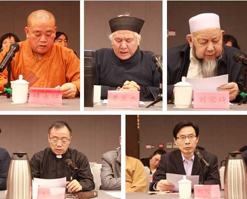 河南省全省性宗教团体负责人学习贯彻汪洋同志来豫调研讲话精神座谈会在郑州召开