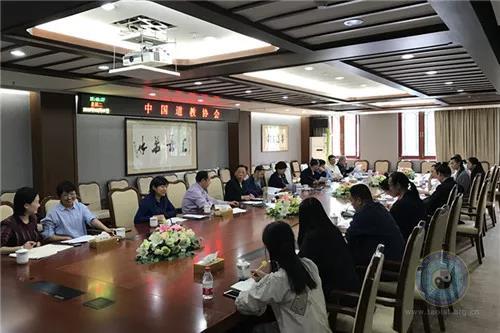中国马来西亚道教文化展演筹备工作碰头会在京召开
