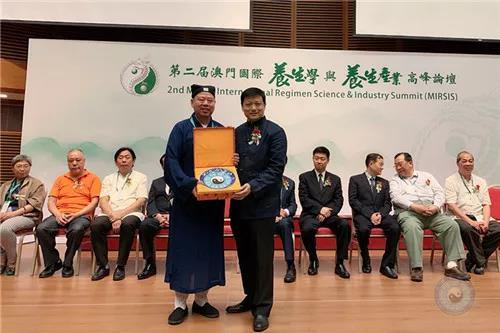 中国道教协会组团赴澳门参加第二届澳门国际养生学与养生产业高峰论坛
