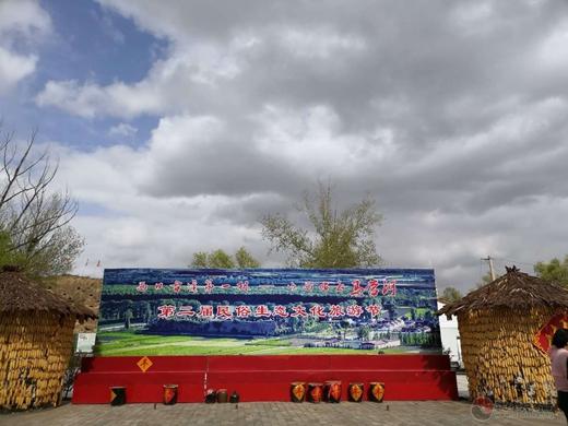 山西省朔州市滴滴彩票举办民俗生态文化旅游节