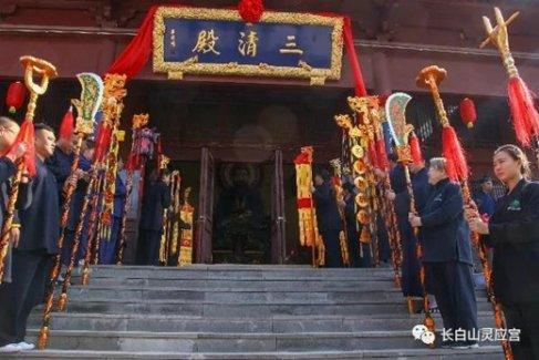 长白山灵应宫隆重举办四海龙王圣像开光暨首届弟子冠巾典礼