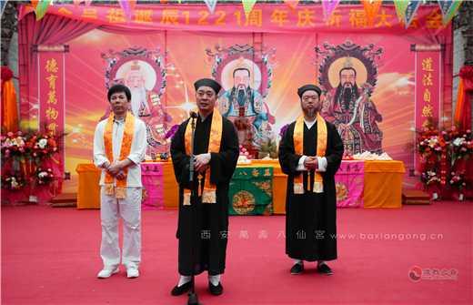 陕西西安八仙宫举行己亥年吕祖圣诞扶贫助学捐赠仪式
