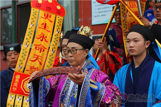 北京市平谷区兴隆观己亥年传统庙会活动隆重开幕