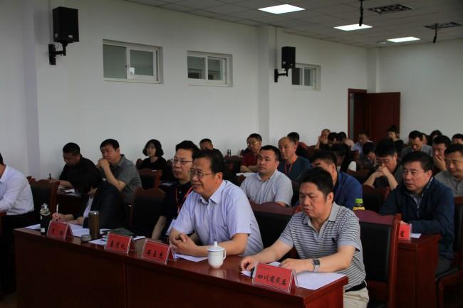 吉林省举办民族宗教干部提升能力素质培训班