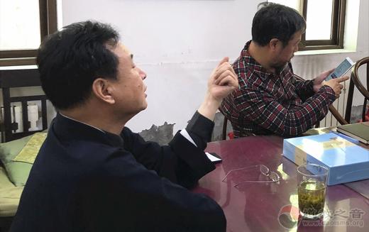 萧登福教授一行到访北京东岳庙