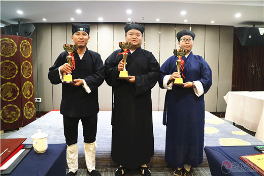河南省道教协会举办中青年骨干培训班暨第六届玄门讲经比赛