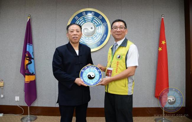 台湾道教文化交流访问团拜访中国道教协会
