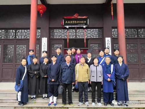 浙江道教学院学员参观天台瓦窑革命历史纪念馆