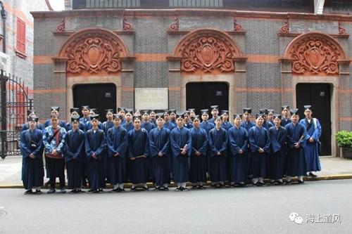上海道教学院学员参观中国共产党第一次全国代表大会旧址.jpg