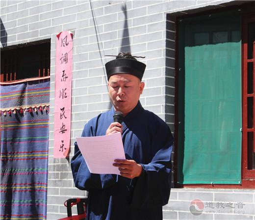 """汾阳市道协""""四进""""道观活动启动仪式圆满"""