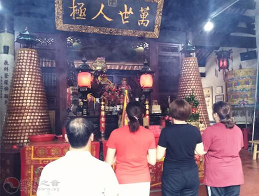 台湾新竹竹北玄定慈观院一行到漳州参访交流