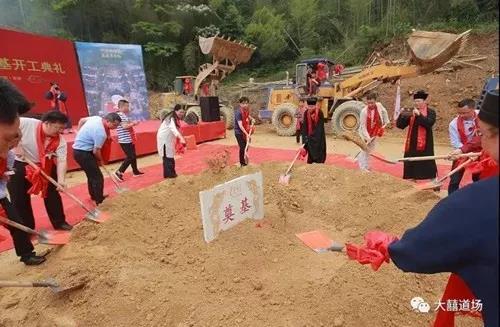 江西省宜春市崇道宫举行奠基开工典礼